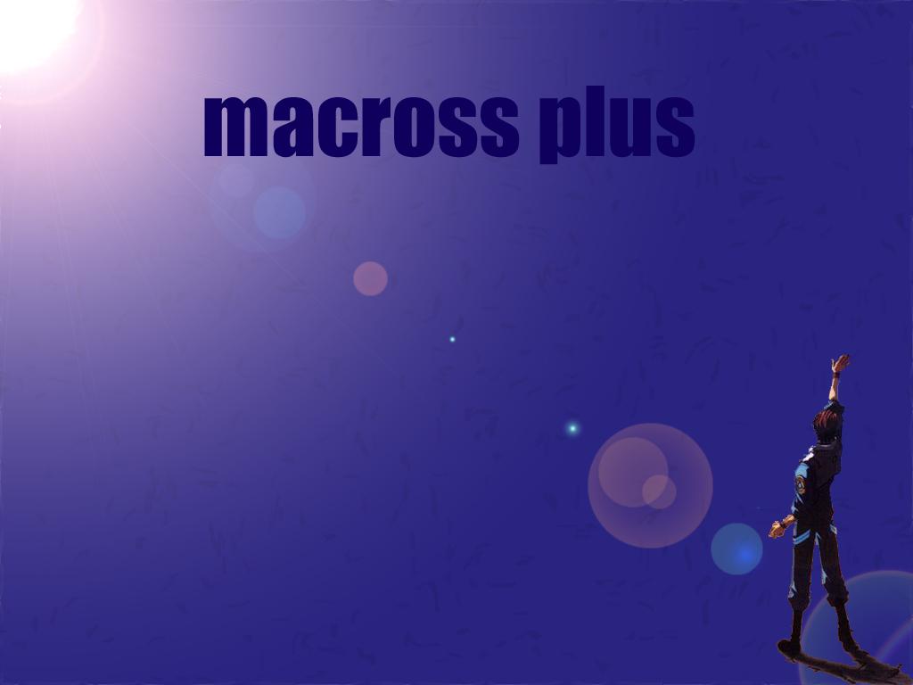 macross-038