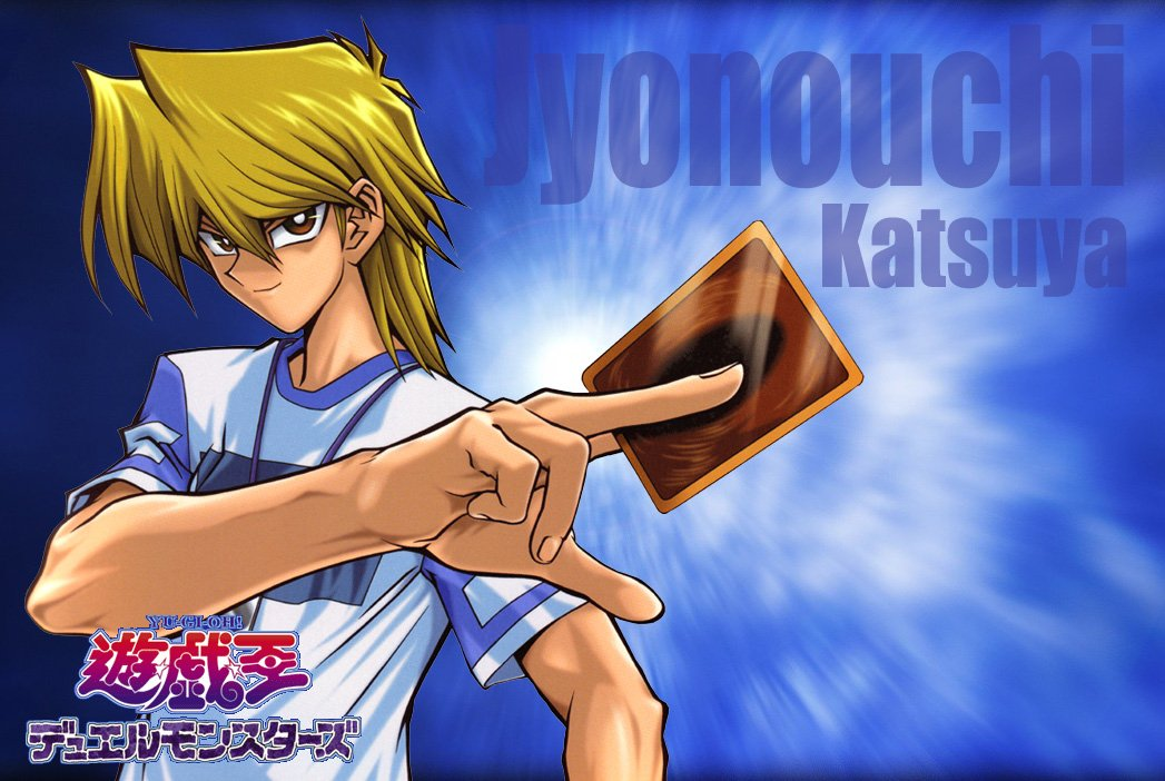 Yu Gi Ho 06