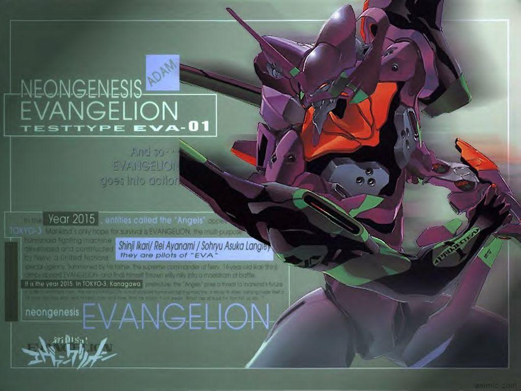 evangelion 27